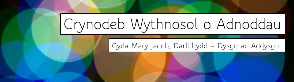 Crynodeb Wythnosol o Adnoddau gyda Mary Jacob Darlithydd - Dysgu ac Addysgu