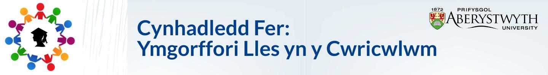 ' Ymgorffori Lles yn y Cwricwlwm'
